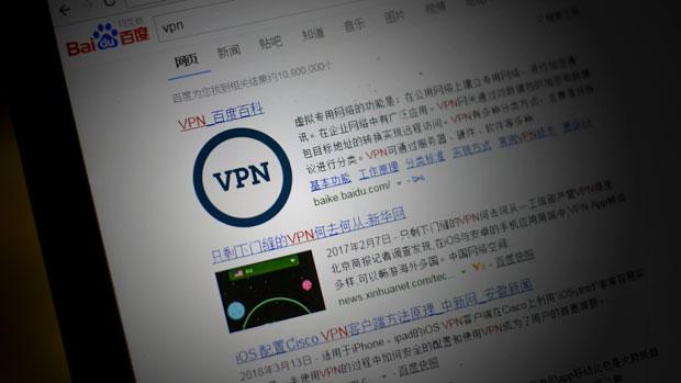 【翻牆問答】VPN公司金鑰接連外泄 開放源碼軟體供應商相對安全