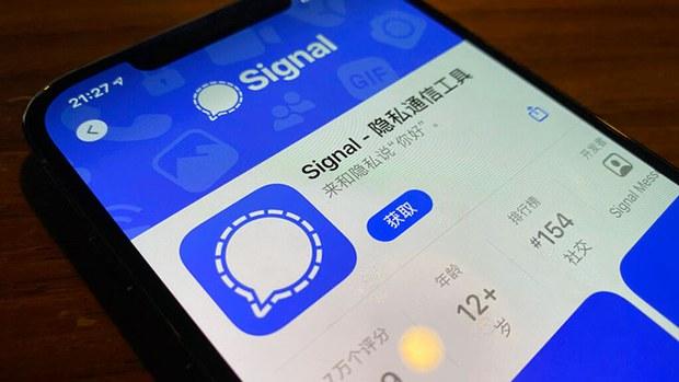 【翻牆問答】Signal為何被封,翻牆策略為何