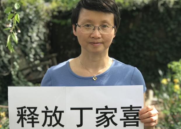 china-709wife4.jpg