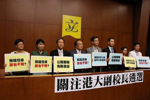 hk-hku-pan-democrats-800.jpg