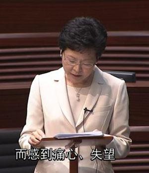 2015年6月18日,政务司长林郑月娥总结发言,指方案被否决感到痛心及失望,她说自己问心无愧。 (香港政府新闻网截图)