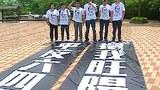 HK_HU_visit_banners0629_305.jpg
