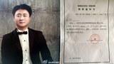 Henan-Shi-Yu-arrested620.jpg