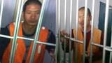 Tibetan-Jailed620.jpg
