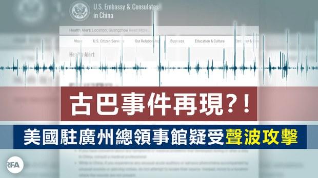 us-consulate-1.jpg