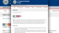 us-consulate.jpg
