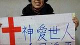 china-xmas-gospel-350.jpg
