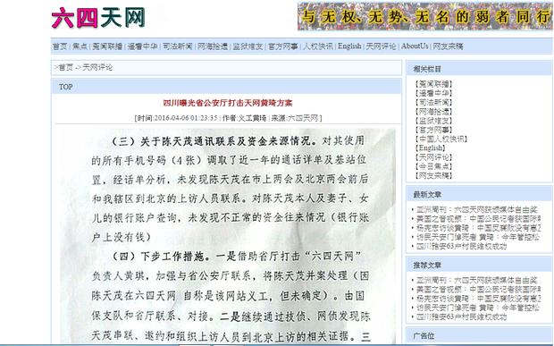 1221-china-activist1.jpg