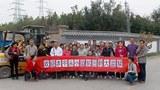 china-activist-620.jpg