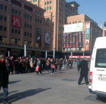 11月29日,近八十名在北京上訪的河南艾滋病感染者,沿王府井街遊行,向路人講述河南血禍及他們的訴求。(照片由現場人士提供)