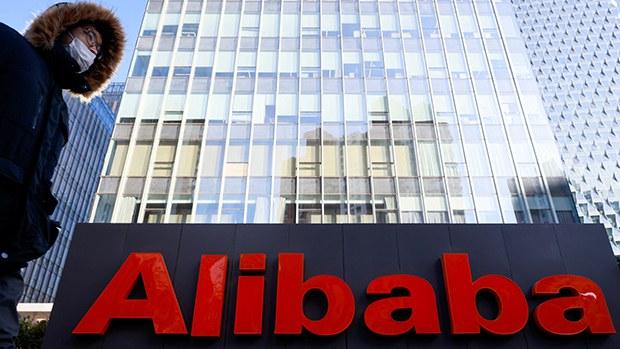 违《反垄断法》阿里巴巴被罚182亿人民币   分析:中国不容巨企独霸市场