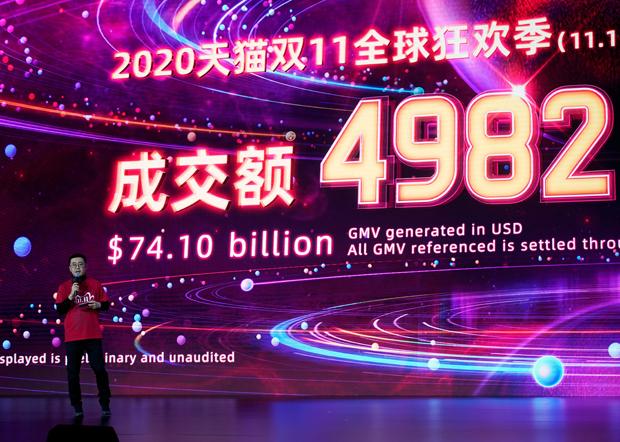 官媒《人民日報》稱,今次行動是中國在網際網路領域加強反壟斷監管的一項重要舉措。(路透社資料圖片)