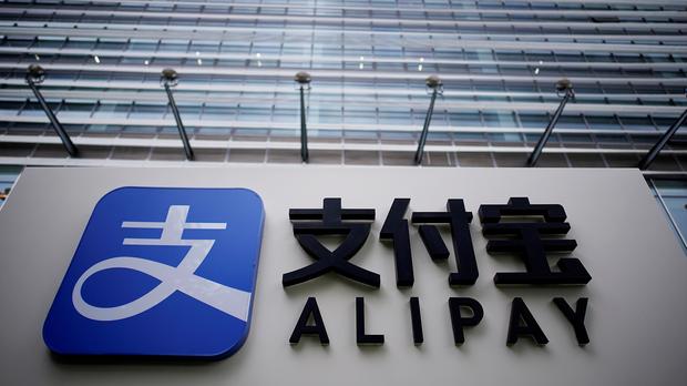 金融时报:中国监管机构酝酿分拆支付宝业务另建应用程式