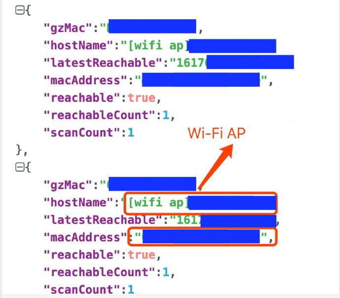 家中的智能設備被秘密連接至安卓系統。(微博圖片)