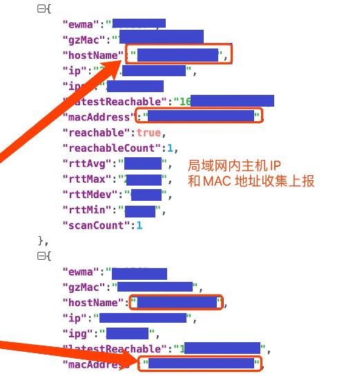 安卓系統連網後,將搜集到的數據打包上傳。(微博圖片)