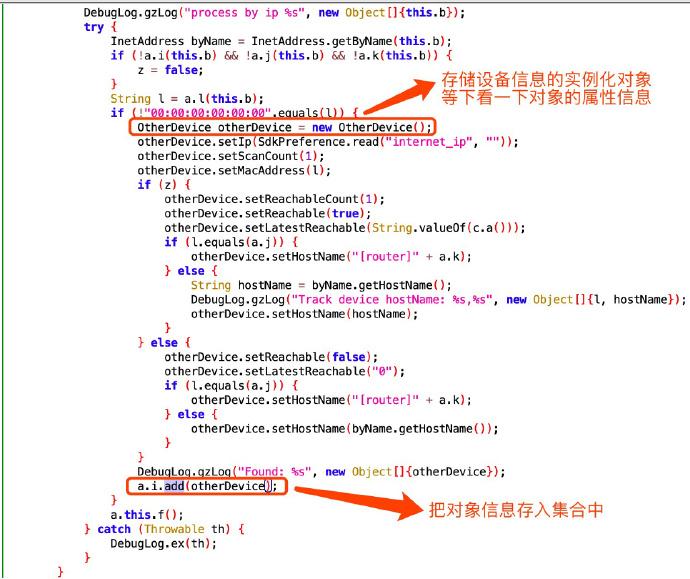 再將數據變成網絡代碼發送到中國互聯網系統。(微博圖片)