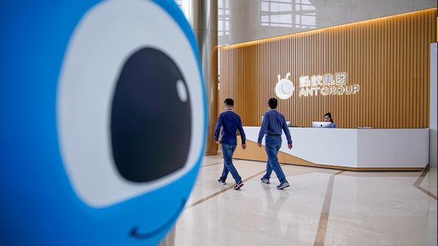中國增加網貸企業資金要求 分析指螞蟻首當其衝