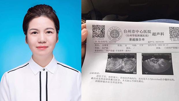 维权自媒体人吴慧琴怀孕期遭拘留 王燕茹被刑拘报复举报