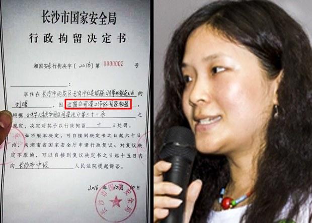 china-arrest620.jpg