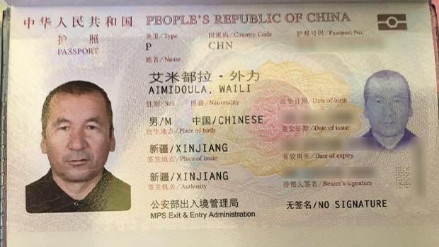 维吾尔学者艾米都拉狠批北京遭沙特拘捕 学者:如送中后果堪虞