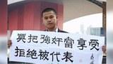 china-arrest1