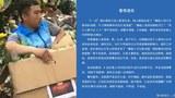 china-attack1