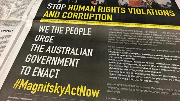 港缅泰团体澳大利亚登报 促立《人权法案》制裁侵权官员