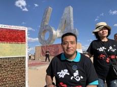 中国异见人士促西澳大学孔子学院兑现承诺 邀学者讲述「天安门大屠杀」历史