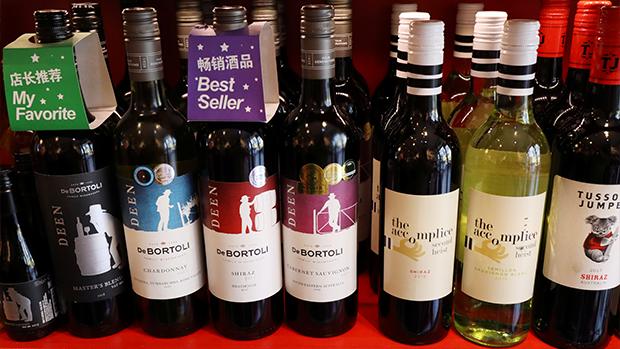 以「反傾銷」之名:北京向澳葡萄酒徵逾酒價兩倍「保證金」