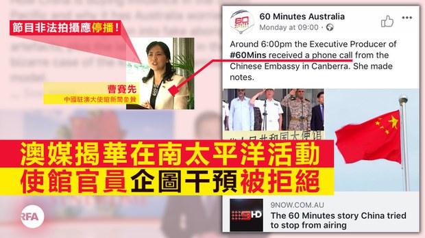australia-media.jpg
