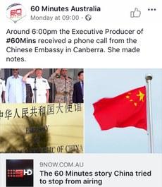 australia-media1