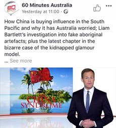 australia-media3