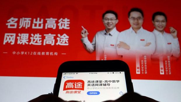【二次文革】《紐時》《華郵》同日刊文批中國大倒退