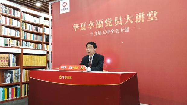 635億債務違約 華夏幸福從PPP標杆變爛尾工程
