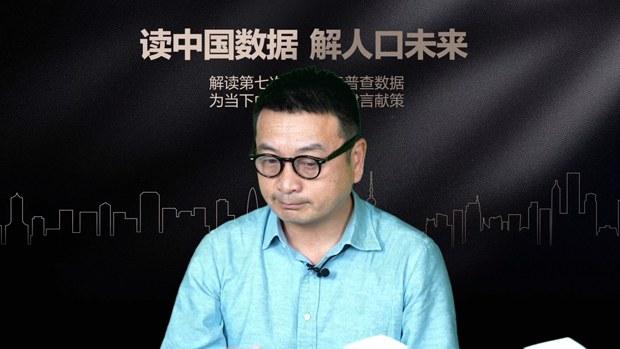 【中國人口】北大專家籲獎勵百萬以提高出生率
