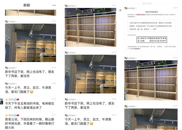 china-book2.jpg