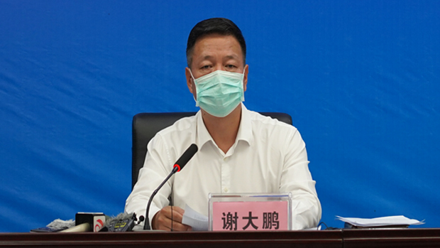 疫情之下瑞麗市長、兼新冠肺炎疫情防控指揮部指揮長謝大鵬被指深陷漩渦。(瑞麗市政府官方發布 / 2020年9月14日)