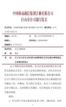 china-camp1