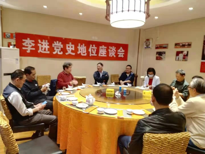 在網絡上流傳的一張圖片顯示,在名為「李進黨史地位座談會」的餐會上,一位身穿紅衣、疑似江青的女兒李訥在場。(網絡圖片)