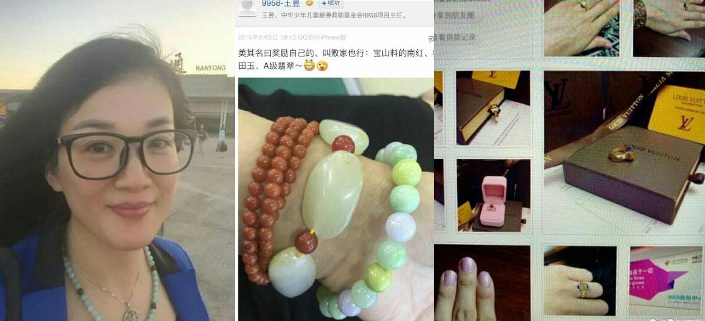 儿慈会旗下的「9958儿童紧急援助中心」负责人王昱平时在社交媒体晒自己的奢侈品。(王昱自媒体图片 / 2016年)