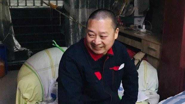 china-chen
