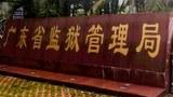 china-dissident620.jpg