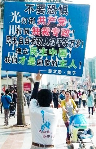 china-dissident2-310.jpg