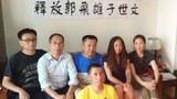 china-june4620.jpg