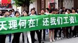 china-labor620.jpg