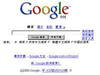 google_200.jpg