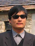 ChenGuangcheng_150.jpg