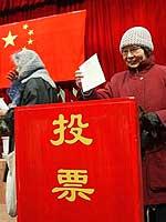 BeijingVoters2003_150.jpg