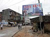 Guangxi_shapi2007_200.jpg