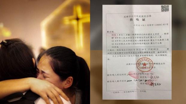 cn-church